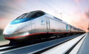 fastest bullet train